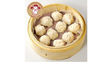 《禎祥食品》鮮肉珍珠丸(30粒/包,共2包)
