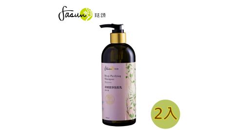 【炎夏清爽特價7折↘】FASUN琺頌-深層修護髮膜 300ml,共2瓶