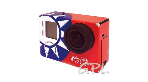 超值組 GoPro HERO 4 3+ 3 彩版(國旗)+透明主機保護膜 機身膜(防污 防指紋)