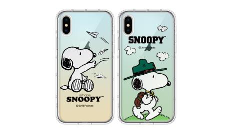 史努比/SNOOPY 正版授權 iPhone Xs / X 5.8吋共用 漸層彩繪空壓手機殼