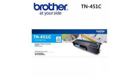 Brother TN-451C 原廠標準容量藍色碳粉匣