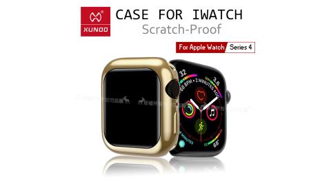 XUNDD 訊迪 Apple Watch Series 4 (40mm) 全包金屬色防摔軟殼 保護邊框(銀河金)