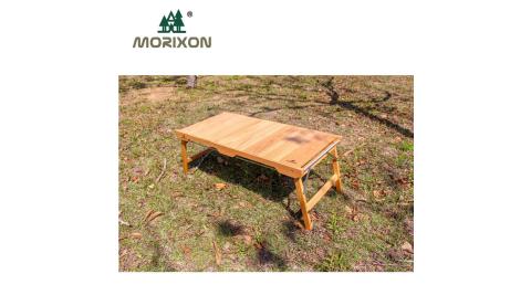 【MORIXON】Morixon 魔法橡木桌 MT-6 台灣專利 露營桌 紅檜木 106.5寬 延伸桌