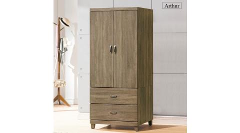 IHouse-亞瑟 木心板緩衝2.6尺衣櫥