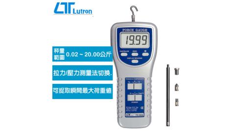 Lutron 拉壓力計 FG-5020