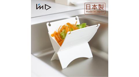 【日本岩谷Iwatani】kcud流理台廚餘瀝水折疊架