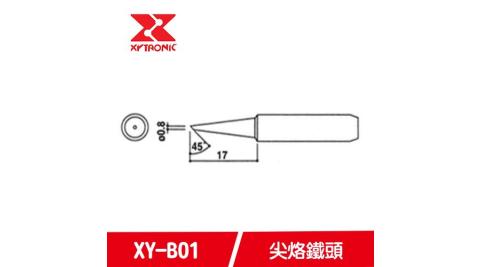 賽威樂379、136ESD、137ESD 尖烙鐵頭XY-B01 JP (5支裝)