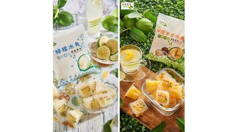 預購《老實農場》冰角系列(檸檬x5袋+百香果x5袋)