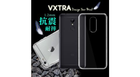 VXTRA 紅米5 防摔抗震氣墊保護殼 手機殼