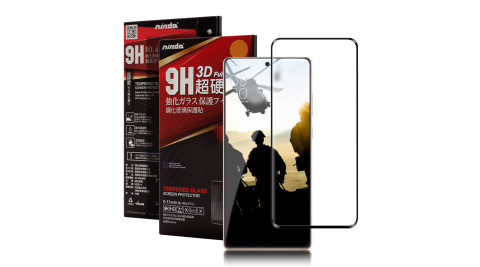 NISDA for 三星 Samsung Galaxy Note 20 Ultra 滿版3D框膠滿版鋼化玻璃貼-黑
