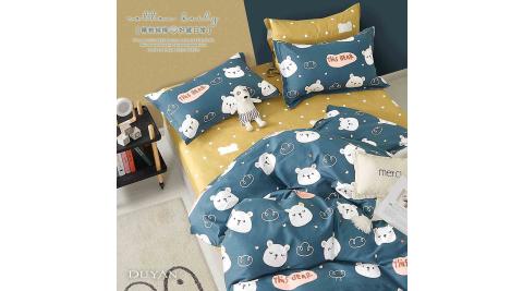 《DUYAN 竹漾》台灣製100%精梳純棉雙人床包三件組- 白熊友約