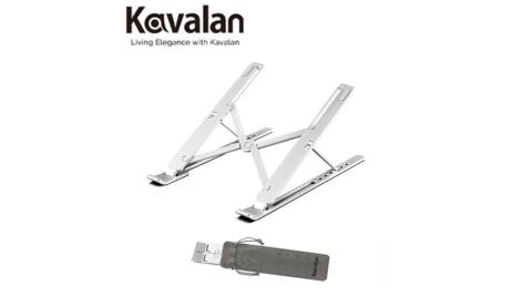 Kavalan 鋁合金攜帶型筆電支架