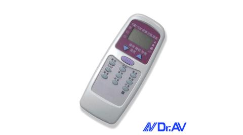 【Dr.AV】AI-D1大同專用冷氣遙控器含東芝/新禾/華菱(北極熊系列)