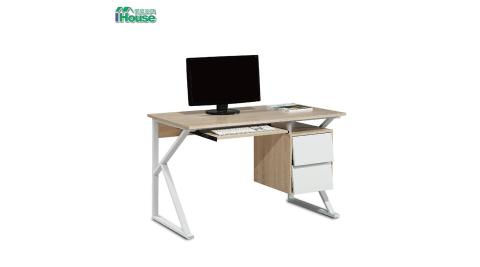 IHouse-【一同防疫,送口罩】時發 下二抽4尺辦公書桌