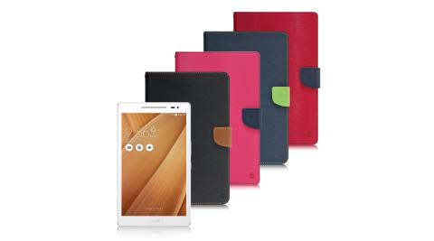 【台灣製造】MyStyle ASUS ZenPad 8.0 (Z380KL) 甜蜜雙搭支架側翻皮套