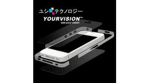 iPhone 4S 全機纖薄無重感抗刮保護膜(絲絨霧機背貼+絲絨霧螢幕貼+邊膜)-贈布