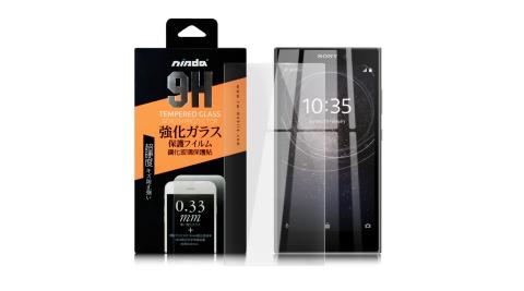 NISDA for SONY Xperia L2 鋼化9H 0.33mm玻璃螢幕保護貼-非滿版