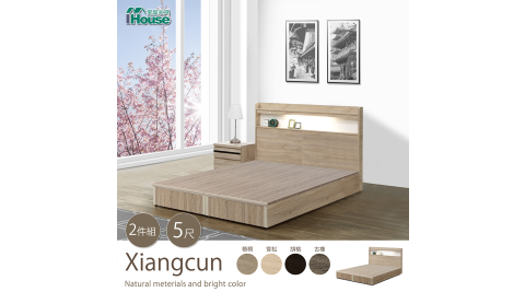 IHouse-香村 日系無印風 床頭、強化床底 二件組 雙大6尺