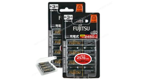 日本製 Fujitsu富士通 低自放電高容量2450mAh充電電池HR-3UTHC (3號8入)+專用儲存盒*2