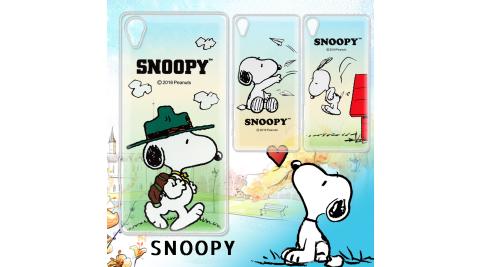 史努比/SNOOPY 正版授權 索尼 SONY Xperia XA / SM10 漸層彩繪軟式手機殼