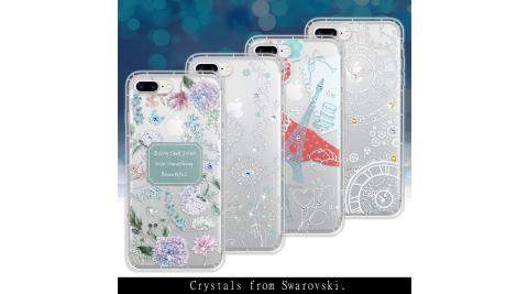 iPhone 7 Plus 5.5吋 i7+ 浪漫彩繪 水鑽空壓氣墊手機殼