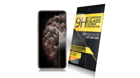 NISDA for iPhone 11 Pro/iPhone Xs/iPhone X 5.8吋 鋼化9H玻璃螢幕保護貼-非滿版