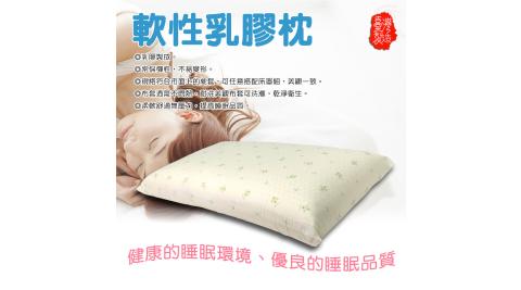 蜂巢式透氣軟性乳膠枕62x38cm 彈性/透氣/不易變形/台灣製造 金德恩