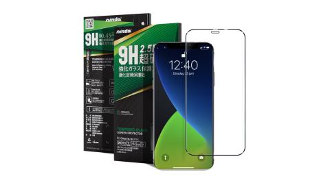 NISDA for iPhone 12/12 Pro 6.1吋 完美滿版玻璃保護貼-黑