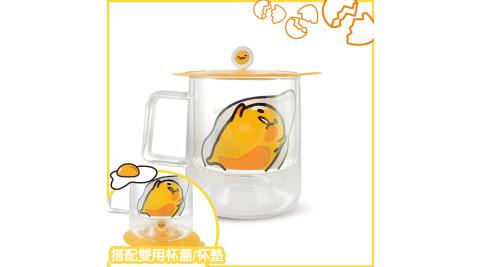 gudetama蛋黃哥 隔熱雙層玻璃杯組-含造型雙用杯蓋/杯墊 (GU-DG01)