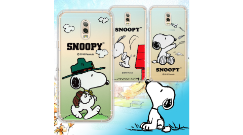 史努比/SNOOPY 正版授權 三星 Samsung Galaxy J7+ C710 漸層彩繪空壓氣墊手機殼