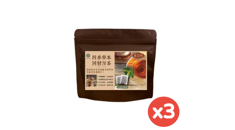 【SF】養芯殿四季草本回甘除濕茶12入/袋x3袋