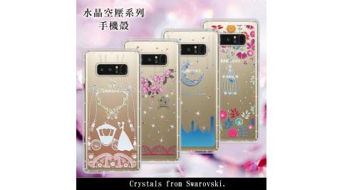 WT 三星 Samsung Galaxy Note 8 奧地利水晶彩繪空壓手機殼