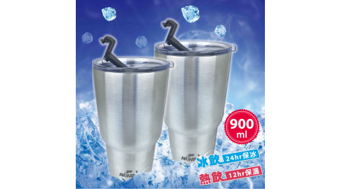AKWATEK 內膽304不鏽鋼保溫保冷冰霸杯900ml AK-02049 (二入組)