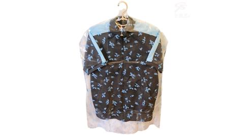 5件全罩式衣物防塵防蟲防汙保護收納防塵套1包5件60x90cm/衣櫃/衣櫥