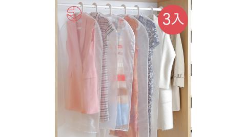 本月特談【日本霜山】珍珠軟紗透明衣物/西裝防霉防塵套-短版-3入