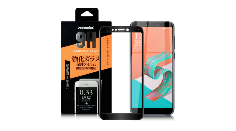 NISDA for 華碩 ASUS ZenFone 5Q ZC600KL 滿版鋼化0.33mm玻璃保護貼-黑