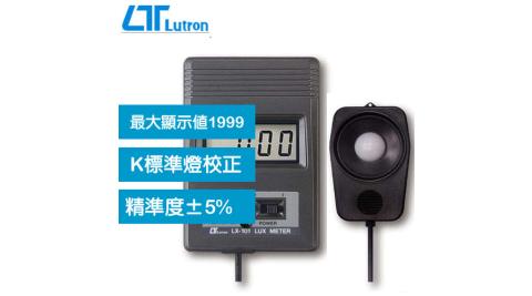 Lutron 照度計 LX-101