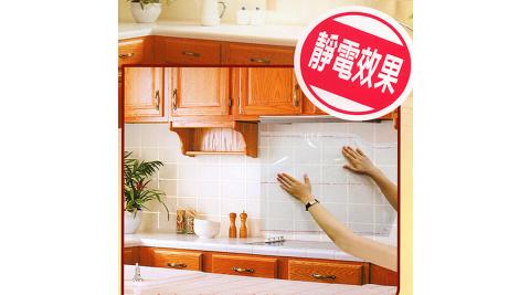 廚房牆面免刷洗防油汙靜電透明壁貼1包12張