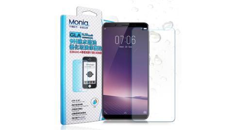 MONIA vivo V7 日本頂級疏水疏油9H鋼化玻璃膜 (非滿版)