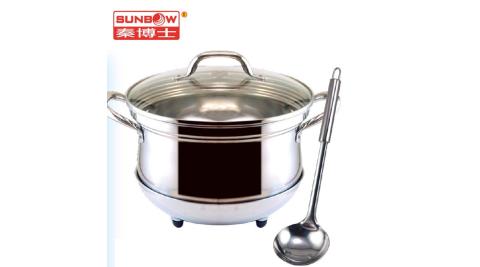 【秦博士】續熱養生鍋+湯勺 SJL206+SC301C