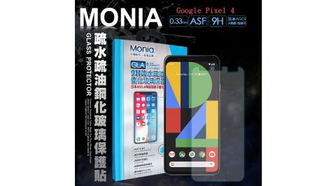 MONIA Google Pixel 4 日本頂級疏水疏油9H鋼化玻璃膜 玻璃保護貼(非滿版)