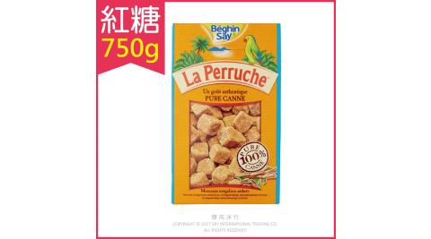 本月特談【法國LA PERRUCHE鸚鵡牌】黃方糖 蔗糖 琥珀紅糖 750g/盒(搭砂糖/黑糖蜜)