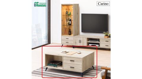 IHouse-卡里諾 木心板4尺大茶几
