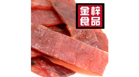 《金梓食品》蜜汁豬肉乾 (280g/包,共兩包)