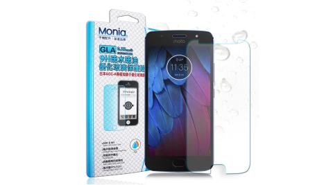 MONIA Moto G5S Plus 日本頂級疏水疏油9H鋼化玻璃膜 (非滿版)