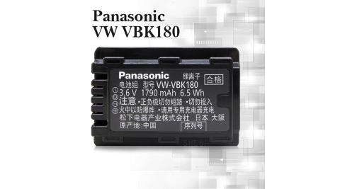 Panasonc VW-VBK180 / VBK180 DV專用原廠電池 (平輸_密封包裝)