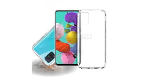 Xmart for 三星 Samsung Galaxy A51 加強四角防護防摔空壓氣墊殼