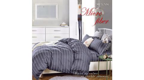 《DUYAN 竹漾》台灣製天絲絨雙人四件式舖棉兩用被床包組- 約書亞之諾