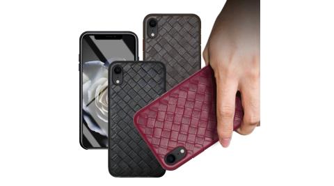 CITYBOSS for iPhone XR 就愛編織真皮手機保護殼