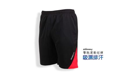 HODARLA 男擊馳吸濕排汗運動短褲-慢跑 路跑 台灣製 黑紅@3144903@